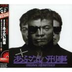 【送料無料】 2005年10月19日 発売