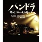 BD/THE YELLOW MONKEY/パンドラ ザ・イエロー・モンキー PUNCH DRUNKARD TOUR THE MOVIE(Blu-ray)