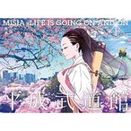 ★BD/MISIA/MISIA平成武道館 LIFE IS GOING ON AND ON(Blu-ray)