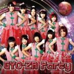 ★CD/とちおとめ25/GYO-ZA Party/もやもやラビリンス (TypeCHI)