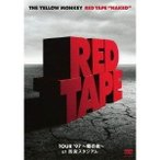 "DVD/THE YELLOW MONKEY/RED TAPE ""NAKED"" TOUR '97 〜紫の炎〜 at 西宮スタジアム"
