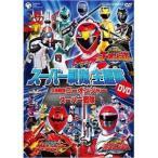 DVD/アニメ/スーパー戦隊主題歌 DVD 炎神戦隊ゴーオンジャーVSスーパー戦隊