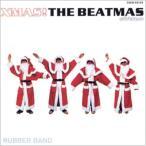 CD/ザ・ビートマス/クリスマス!