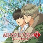 CD/矢田悠祐/晴レ色メロディー (SUPER LOVERS 2盤)