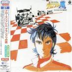 テレビオリジナルBGMコレクション アローエンブレム グランプリの鷹 CD COCC-72027