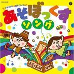 CD/�������Ť� ���椳������/�����ܤä��� ����