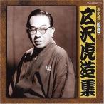 CD/������¤(������)/������(ϲ��) ������¤��