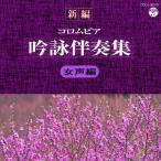 CD/���饪��/���� �����ӥ����ȼ�ս�(������)