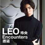 CD/LEO(今野玲央)/玲央 Encounters:邂逅 (UHQCD) (解説対訳付)