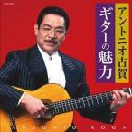 CD/����ȥ˥��Ų�/����ȥ˥��Ų� ��������̥�� (������) (�������)