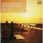 CD/カレル・アンチェル/ショスタコーヴィチ:交響曲 第5番((革命))/祝典序曲 作品96