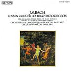 CD/ジャン=フランソワ・パイヤール/J.S.バッハ:ブランデンブルク協奏曲集(全6曲) (廉価盤)