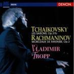 CD/ウラジーミル・トロップ/チャイコフスキー:四季 作品37b ラフマニノフ:幻想的小品集 作品3 (Blu-specCD)