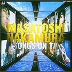 CD/中村雅俊/SONGS ON TV