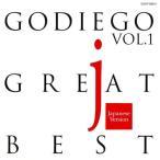 CD/ゴダイゴ/ゴダイゴ・グレイト・ベスト1 〜日本語バージョン〜 (HQCD) (完全生産限定盤)