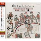 CD/坂本龍一+ダンスリー/エンド・オブ・エイシア (HQCD) (初回生産限定盤)