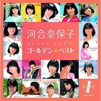 CD/河合奈保子/ゴールデン☆ベスト 河合奈保子 (UHQCD)