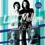 CD/ブレッド&バター/Light Mellow ブレッド&バター (解説付)