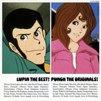 LUPIN THE BEST  PUNCH THE ORIGINALS