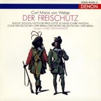 CD/ロヴロ・フォン・マタチッチ/ウェーバー:オペラ(魔弾の射手)全3幕 (CD-EXTRA) (低価格盤)