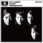 CD/1966カルテット/ノルウェーの森〜ザ・ビートルズ・クラシックス