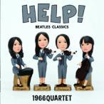 CD/1966カルテット/ヘルプ! 〜ビートルズ・クラシックス