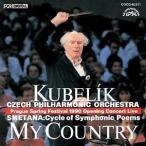 CD/ラファエル・クーベリック、チェコ・フィルハーモニー管弦楽団/UHQCD DENON Classics BEST スメタナ:連作交響詩(わが祖国) (UHQCD)