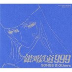 CD/���˥�/���Ŵƻ999 SONGS&Others File No.7&8