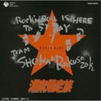 CD/オムニバス/湘南爆走族 SUPER BEST