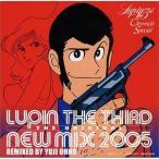 CD/大野雄二/ルパン三世・ジ・オリジナル・ニュー・ミックス2005-