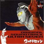 CD/キッズ/ウルトラセブン オリジナル・サウンドトラック