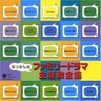 CD/����˥Х�/�ʤĤ����Υե��ߥ�ɥ���������