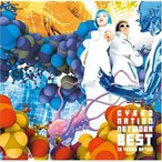 CD/Cyber Nation Network/サイバーネーションネットワーク BEST 10 YEARS AFTER (低価格盤)