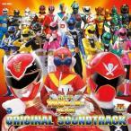 CD/山下康介/映画 ゴーカイジャー ゴセイジャー スーパー戦隊199ヒーロー大決戦 オリジナル・サウンドトラック