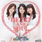 CD/沼倉愛美/THE IDOLM@STER STATION!!! HEART AND SOUL