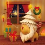 CD/キッズ/みんなのクリスマス