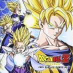 CD/アニメ/ドラゴンボールZ 20th Century-SONGS BEST