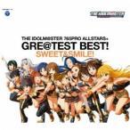 CD/アニメ/THE IDOLM@STER 765PRO ALLSTARS+ GRE@TEST BEST! -SWEET&SMILE!- (Blu-specCD2)