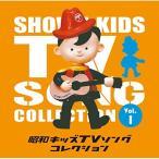 CD/���˥�/���¥��å�TV�����쥯����� Vol.1
