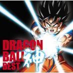 CD/アニメ/アニメ「ドラゴンボール」放送30周年記念 ドラゴンボール 神 BEST (通常盤)