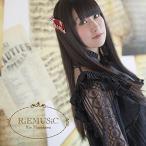 CD/村川梨衣/RiEMUSiC (通常盤)