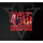 CD/(特撮)/スーパー戦隊シリーズ45作品記念主題歌BOX LEGENDARY SONGS