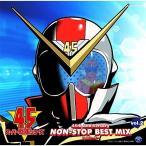 CD/DJシーザー/スーパー戦隊シリーズ 45th Anniversary NON-STOP BEST MIX vol.2 by DJシーザー