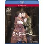 BD/クラシック/プッチーニ:ラ・ボエーム 英国ロイヤル・オペラ(Blu-ray) (解説付)