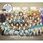 CD/CINDERELLA PROJECT/THE IDOLM@STER CINDERELLA GIRLS ANIMATION PROJECT 2nd Season 07 M@GIC☆ (CD+Blu-ray(Blu-ray Video+Blu-ray Audio)) (初回限定盤)