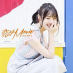 CD/��ƣ����/����Movie (CD+DVD) (������B)