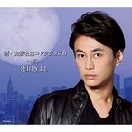 CD/ɹ��褷/�������̾�ʥ��쥯�����6 -�ˤ�- (CD+DVD) (��������ꥹ�ڥ������/A������)