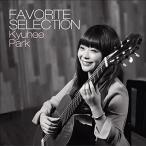 ショッピングSelection CD/朴葵姫(パク・キュヒ)/FAVORITE SELECTION (CD+DVD)