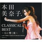 CD/���������./���饷���롦�٥��� LAST THREE YEARS OF MINAKO HONDA. (CD+DVD)