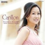 CD/幸田浩子/カリヨン/幸田浩子〜愛と祈りを歌う (CD+DVD)
